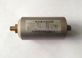 HCZD-101一体化振动传感器变送器防雷