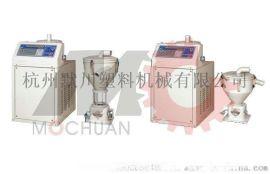 默川PL系列分体真空式吸料机、上料机