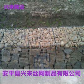 护岸护坡石笼网,边坡支护石笼网,防洪镀锌石笼网