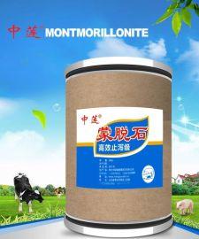 中联 SGZL-ZX 20公斤/桶  止泻级蒙脱石