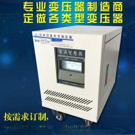 润峰电源三相干式变压器3kva 三相变压器3kw 控制自耦变压器 380V变220V 200V
