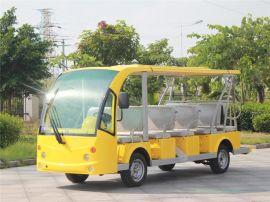 鑫跃牌14座电动观光车XY-14F