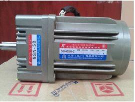台湾东力餐桌转盘  感应电机4IK25GN-C