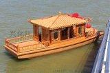 小画舫木船 景区旅游船生产的电动观光船