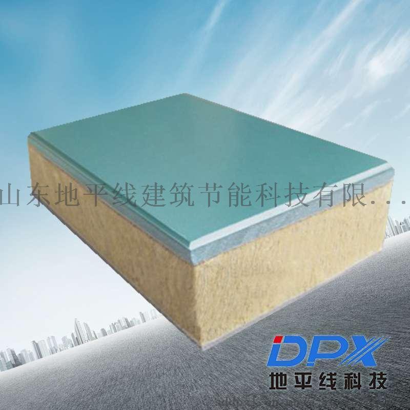 预制墙体防火保温装饰一体板