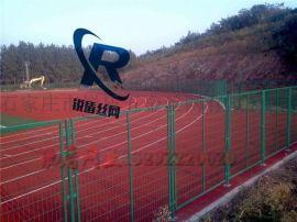 銳盾安裝球場圍網,設計球場圍欄網,甘肅蘭州廠家球場圍欄