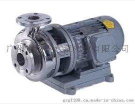 广州广丰不锈钢水泵厂耐腐蚀化工泵水泵安全可靠