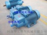 YZR160L-6/11KW单出轴三相异步电动机 起重专用电动机 厂家现货供应