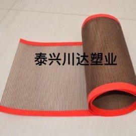 特氟龙网格输送带:耐温性、透气性、耐腐蚀性、抗粘性、耐弯曲