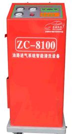 油路进气系统智能清洗设备ZC-8100
