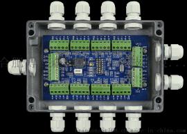称重传感器多路数字接线盒