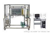 列管换热器总传热系数的测定实验装置
