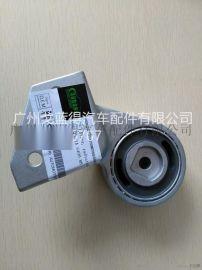 SCANIA G400散热器翻转支架1791181,1791182