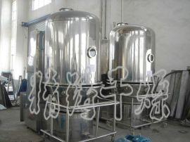 多效合一GFG系列高效沸腾干燥机 新型节能技术型沸腾干燥设备
