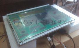 单片机触摸屏系统,单片机与触摸屏系统开发,单片机触摸屏系统定制,单片机嵌入式系统