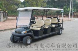高爾夫球車八座看房观光车