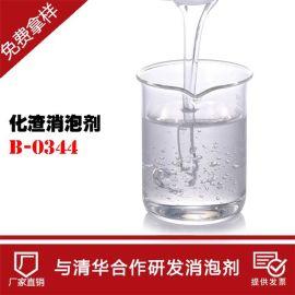 化渣消泡剂 持续保持消泡 耐酸碱性 不漂浮 不漂油