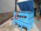 山东泰安牧龙机械食用菌混合机拌料机干湿饲料混合机