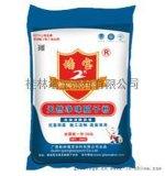 湖南腻子粉生产厂家批发价格耐水内墙腻子粉