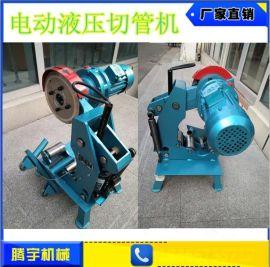 供应电动液压切管机 消防管切管机价格
