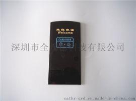 亚克力门禁IC卡面板加工丝印 亚克力考勤机面板CNC雕刻加工厂家