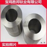 廠家供應鈦環  高強度耐腐蝕鈦合金環  鈦加工件