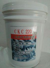 多力多厂家直销批发工业闭式齿轮油CKC 220#16升中负荷工业润滑油批发