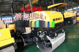 河南郑州厂家现货供应新款全液压座驾压路机各种型号精品压路机批发价供应