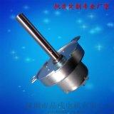 供应微型直流马达 直流铁齿轮减速电机JS-50T 礼品盒 抛珠机马达