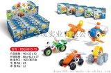 寶貝密碼百思奇動手拼裝積木兒童可拆卸組裝玩具車兒童玩具益智玩具DIY玩具