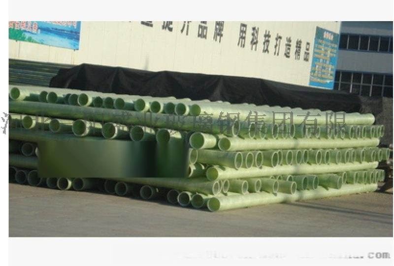 玻璃钢电缆管直径100 保护穿线管 玻璃钢管道