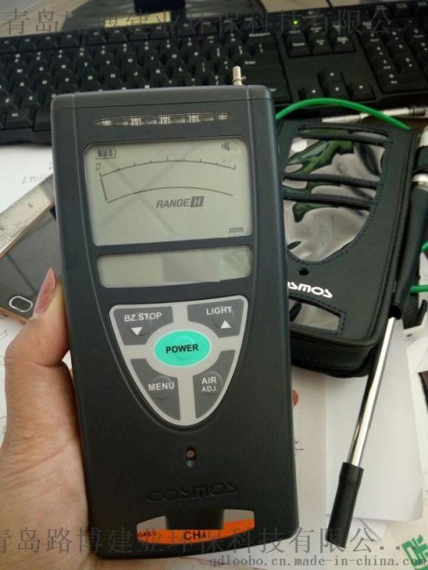 可燃气体泄漏检测仪可测一氧化碳氨气等