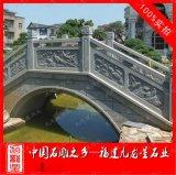 惠安石雕栏杆 花岗岩桥梁栏板 寺庙公园石护栏