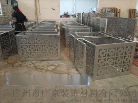 四川省镂空铝合金空调罩-四川省铝合金空调罩厂家供应商
