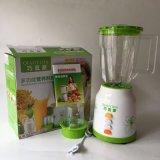 廠家直銷多功能營養果蔬料理機 榨汁機 水果攪拌機 跑江湖禮品