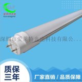 T8LED燈管1.2米18W出口品質寬壓高P保三年