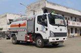 SLS5080GJYC5V型加油车
