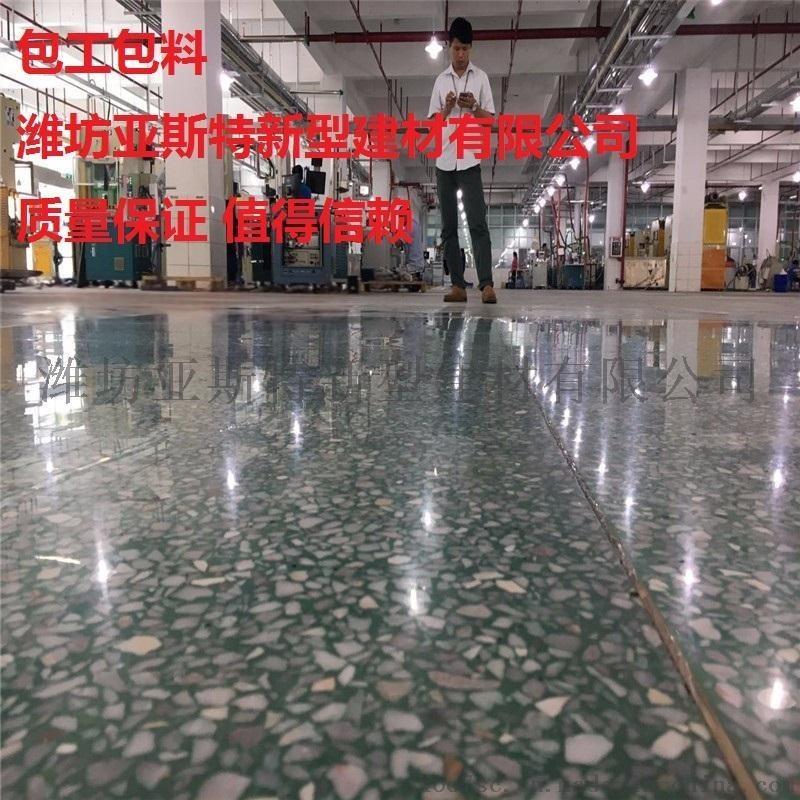 山东潍坊 专业生产液体混凝土密封固化剂 密封固化剂面料 起砂加硬
