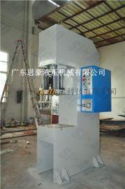 30t小型多功能单臂液压机,单柱校正压装液压机可批量生产定做