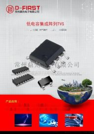 P61089可编程半导体抗浪涌保护器件