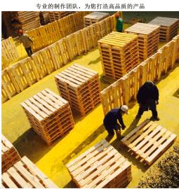 熏蒸木托盘 消毒木托盘 烟熏木托盘 热处理木托盘 木栈板 木卡板 拖盘托板拖板