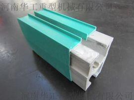 双梁起重机用单极滑触线 额定电流320A 冶金用