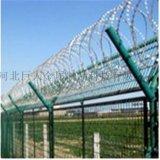 廠家直銷 監獄護欄 防爬護欄網 可定製
