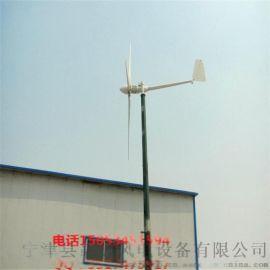 晟成10千瓦低转速监控系统用小型风力发电机设备**