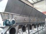 XF-藕粉颗粒沸腾床干燥机
