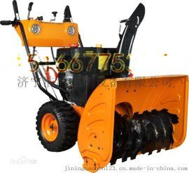 柴油动力手扶式小型扫雪机大功率带防滑轮胎的扫雪车