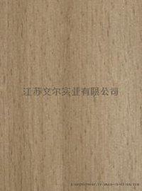 """鑫美家木纹2716-2(4.3'x 9"""")防火板(耐火板)"""