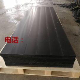 厂家生产定制高分子耐磨PE板 PE塑料板