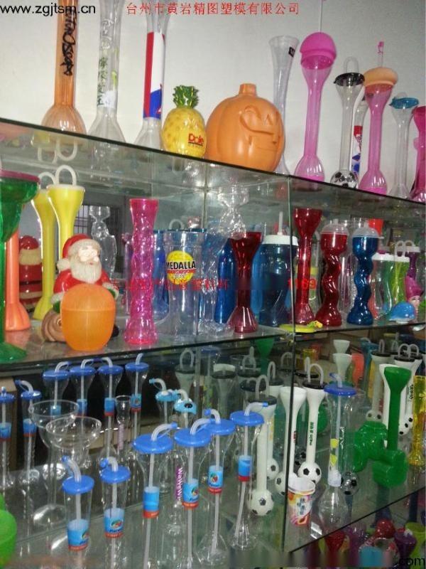 厂家异型中空 PVC塑料瓶 PP塑料瓶 创意啤酒杯