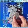 AIN氮化铝陶瓷垫片 1*20*25 高导热绝缘陶瓷片氮化铝陶瓷散热片